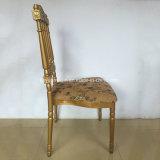 Алюминий Кьявари обеденный Шато стул для свадьбы