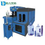 Maquinaria de sopro Semi automática para a garrafa de água de 5 galões