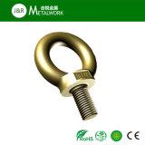 アイボルト(DIN580)のあたりで持ち上がる高品質によってカスタマイズされる黄銅