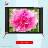 TV LED HD 17 pouces (ZYW-170GH-D)