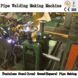 機械機械ラインを作るステンレス製の管