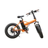 電池式の折りたたみの電気バイクの電気巡洋艦の自転車