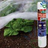 農業のための抵抗のプラント保護Spunbond紫外線Nonwovenファブリック