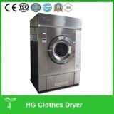 Le dessiccateur industriel de dégringolade, dessiccateur chauffé au gaz, dégringolent machine de séchage, dessiccateur de blanchisserie