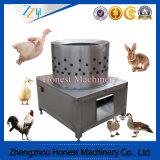 高度の屠殺機械鶏のプラッカーの家禽装置