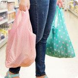 6つの様式の新しい方法印刷のFoldable緑のショッピング・バッグの戦闘状況表示板の折る袋のハンドバッグの便利なLarge-Capacity記憶袋