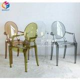 Moderno de alta calidad barata Ghost silla con reposabrazos