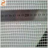 145g усилитель конкретные сетка из стекловолокна