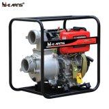 Pompe à eau diesel de début de recul de 4 pouces (DP40)