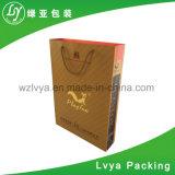 創造的なフルカラーの印刷された買物をする紙袋