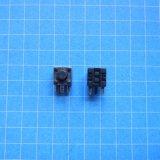 Banheira de vender Chip IC do lado do pino 3 pés 4.5X4.5X4.3