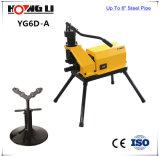 """cortador hidráulico del surco del tubo de 2 """" - 6 """" China con el motor 550W (YG6D-A)"""