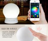 Altoparlante portatile di Bluetooth della lampada astuta del LED mini per il telefono