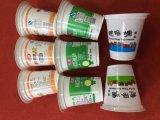 Plastikcup-Offsetdrucken-Maschine für Farbe sechs