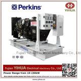 Perkins 엔진 20171011A를 가진 16kw/20kVA 디젤 엔진 침묵하는 발전기
