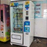 Distributeur automatique de petite nourriture de purée avec la réfrigération