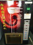 フルオートF302コーヒー自動販売機