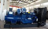 パーキンズエンジン500kwを搭載するスターライトの発電機
