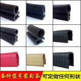 Stahl verstärkter Auto-Tür-Rand-Ordnungs-Gummidichtungs-Streifen