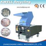 공장 판매 필름 또는 부대 또는 병 또는 서류상 분쇄 기계, PE/Pppet/ABS/PS 플라스틱 쇄석기