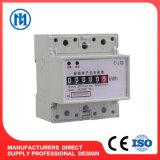 Einphasige elektronische Lärm-Zweidrahtschiene aktives Energie-Messinstrument (4-Pole, LCD-Bildschirmanzeige)