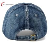 Бейсбольная кепка 6 джинсыов панели
