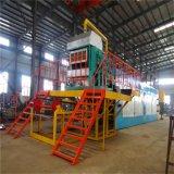 Resíduos de papel 2500-3000PCS tabuleiro de ovos máquina de formação de movimento alternativo