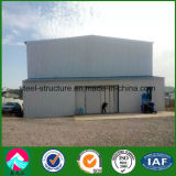 Cold Room для стальной конструкции корпуса