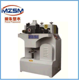 기계를 잘게 써는 최고 판매 MB101/MB105 모형 목공 면도 기계