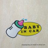 Reflektierendes Blatt-Baby in den Auto-Fenster-Aufklebern