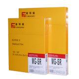 医学のX線フィルム30X40cm緑の敏感なフィルムまたはコダックX光線のフィルムの等量