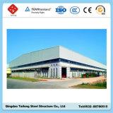 2017 пакгаузов/мастерская структуры стальной рамки сделанная в Китае