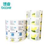 El papel de aluminio Aluminio/Al/PE Embalaje farmacéutico papel de aluminio