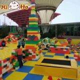 Xihaの想像の柔らかい泡の教育おもちゃEPPのブロックの運動場