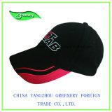シンプルな設計の印刷の黒の野球のスポーツの帽子