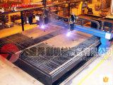 Machine de découpe CNC de vente en usine