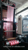 [لّدب] /HDPE/ [لدب] مزدوجة لون شريط [بلستيك فيلم] يفجّر آلة