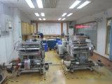 열 배터 포장을%s 인쇄하는 과민한 수축 레이블 (PVC/PET 필름)