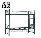 기숙사 가구 /Student 침대 (BZ-0140)