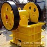 Yuhongの低い投資Pex150*750の顎粉砕機
