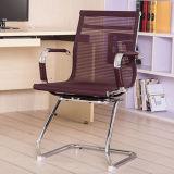 Nuevo juego del acoplamiento de la llegada que compite con la silla con la base del cromo del metal