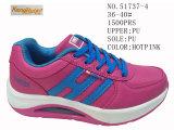 No 51737 платформа 4 женщин цветов обувает ботинки здоровья вскользь ботинок