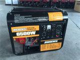 Generador portable Fsh2500 de la gasolina