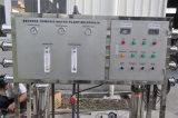 Sistema de la purificación del agua de la ósmosis reversa