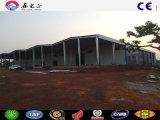 Стальные конструкции здания структурные рамки завод по переработке продуктов питания, продовольствия на заводе