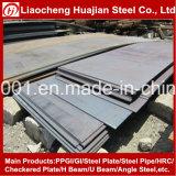 Q235B 물자의 빌딩 구조 강철 플레이트