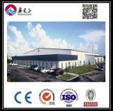 강철 구조물 이디오피아 Prefabricated 창고 (BYSS-444)