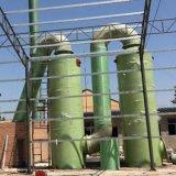 Toren van de Gaszuiveraar van het Gas van de Reiniging van het Biogas FRP GRP de Natte