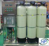 Hersteller des industriellen RO-Wasser-Systems mit der unterschiedlichen Kapazität