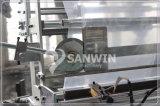 초음파 열 절단 측 밀봉 기계